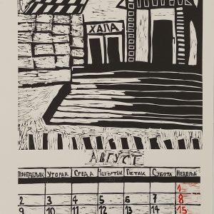 Kalendar grada – Deca Gradu Novom Sadu